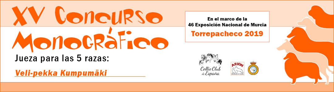 XV Concurso Torrepacheco 2019